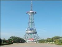 湘潭电视塔