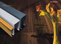 U型铝方通 木纹铝方通 铝方通厂家